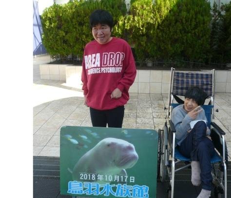 10/17 鳥羽水族館_a0154110_10260873.jpg
