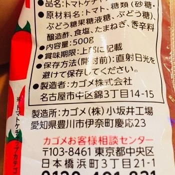 「悪魔の森の音楽会」@豊川市_b0114515_22332547.jpg