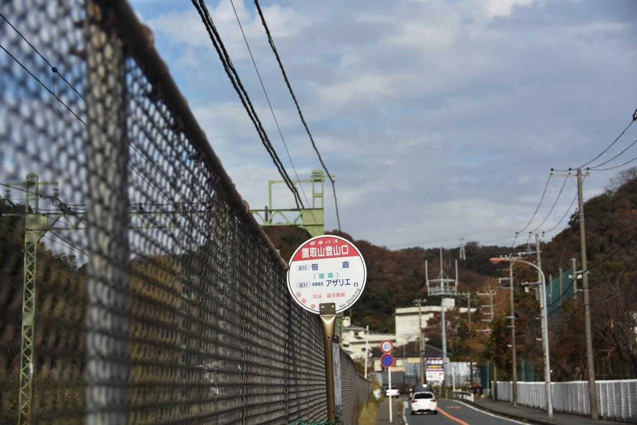 神武寺駅から_d0065116_22030951.jpg