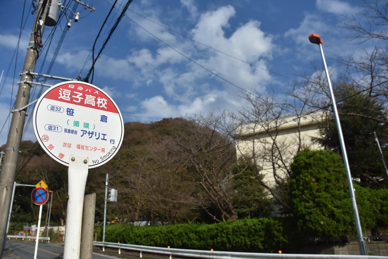 神武寺駅から_d0065116_22033990.jpg