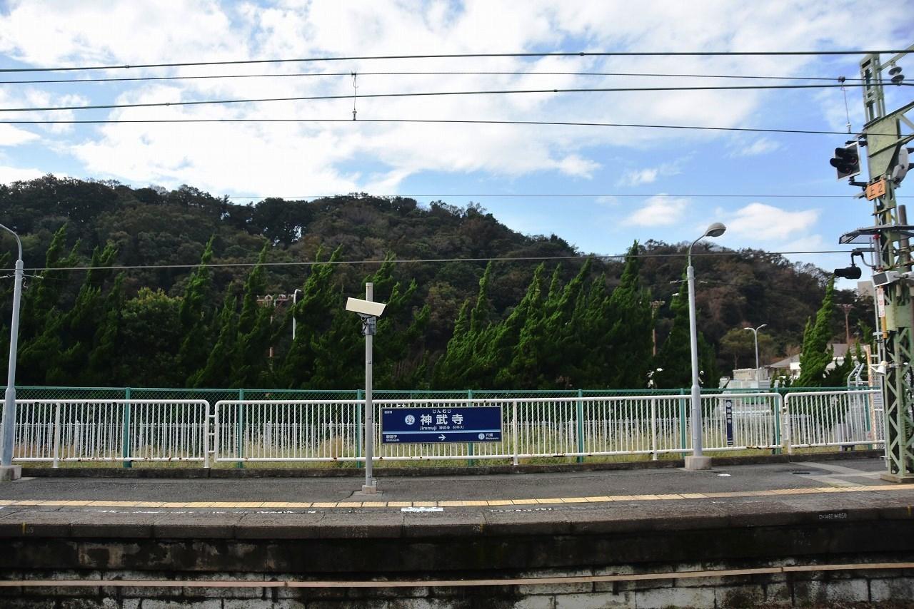 神武寺駅から_d0065116_22060853.jpg