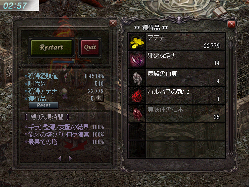 b0056117_09535991.jpg
