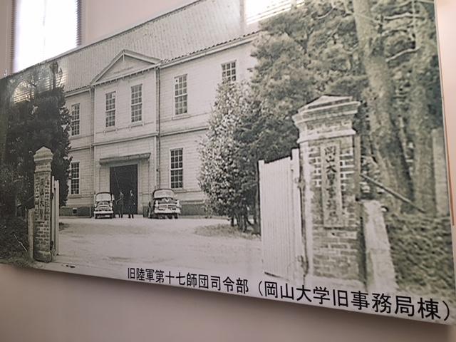 岡山大学へ 防衛装備庁助成研究の中止を求める申し入れ_e0246120_22263722.jpg