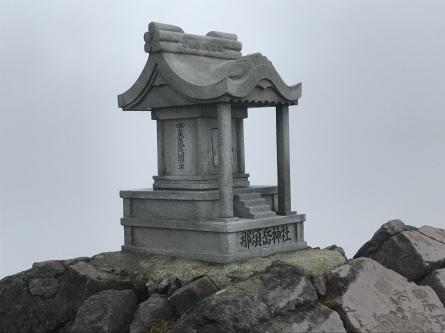 紅葉シーズンの那須岳へ_f0101226_23122473.jpeg