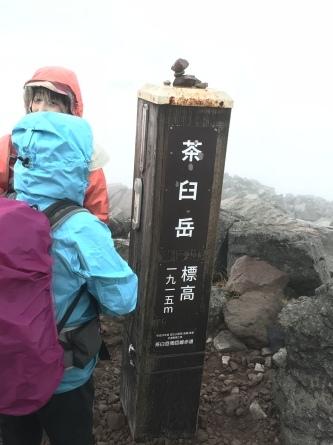 紅葉シーズンの那須岳へ_f0101226_23124190.jpeg