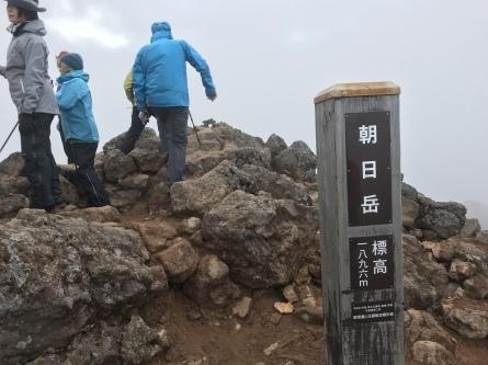 紅葉シーズンの那須岳へ_f0101226_23151084.jpeg