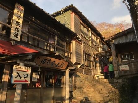紅葉シーズンの那須岳へ_f0101226_23194330.jpeg