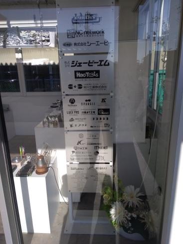 高岡市「フジタ」様_d0085634_07552453.jpg