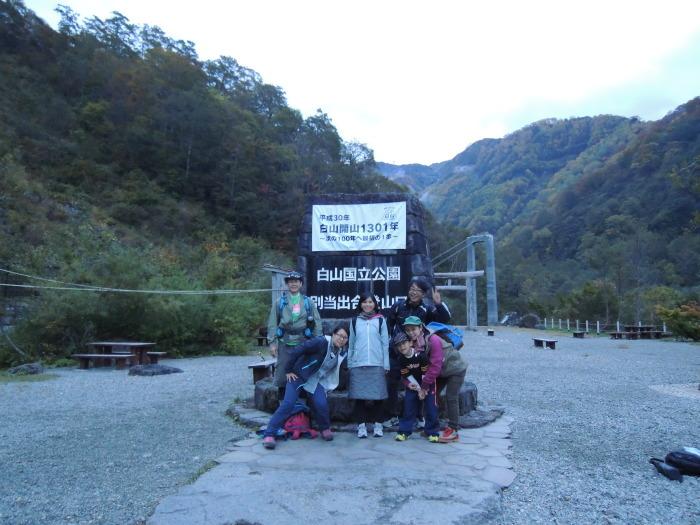 秋山_a0156636_12431571.jpeg