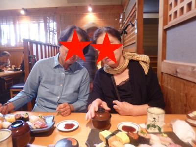 c0343936_20102362.jpg