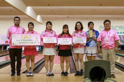 10月14日に、たけうちクリニック杯ピンクリボンボウリングトーナメントが開催されました❤️_b0259538_01520697.jpg