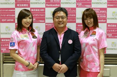10月14日に、たけうちクリニック杯ピンクリボンボウリングトーナメントが開催されました❤️_b0259538_02011666.jpg