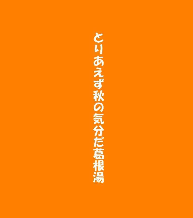 f0117041_05523886.jpg