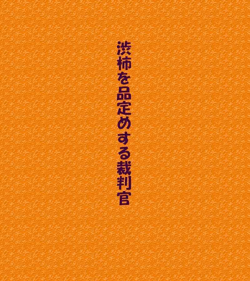 f0117041_15020947.jpg