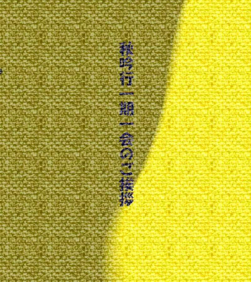 f0117041_15221321.jpg