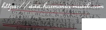 ピアノ教室☆勉強会☆「考える」☆都立美術館パンケーキ_d0165645_18055535.jpg