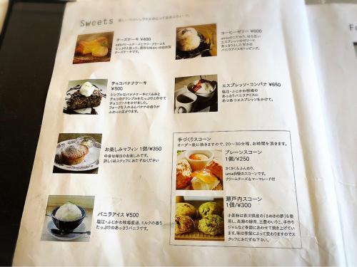 umie(北浜alley内)_e0292546_21115068.jpg