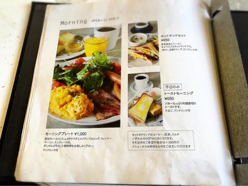 umie(北浜alley内)_e0292546_21115424.jpg