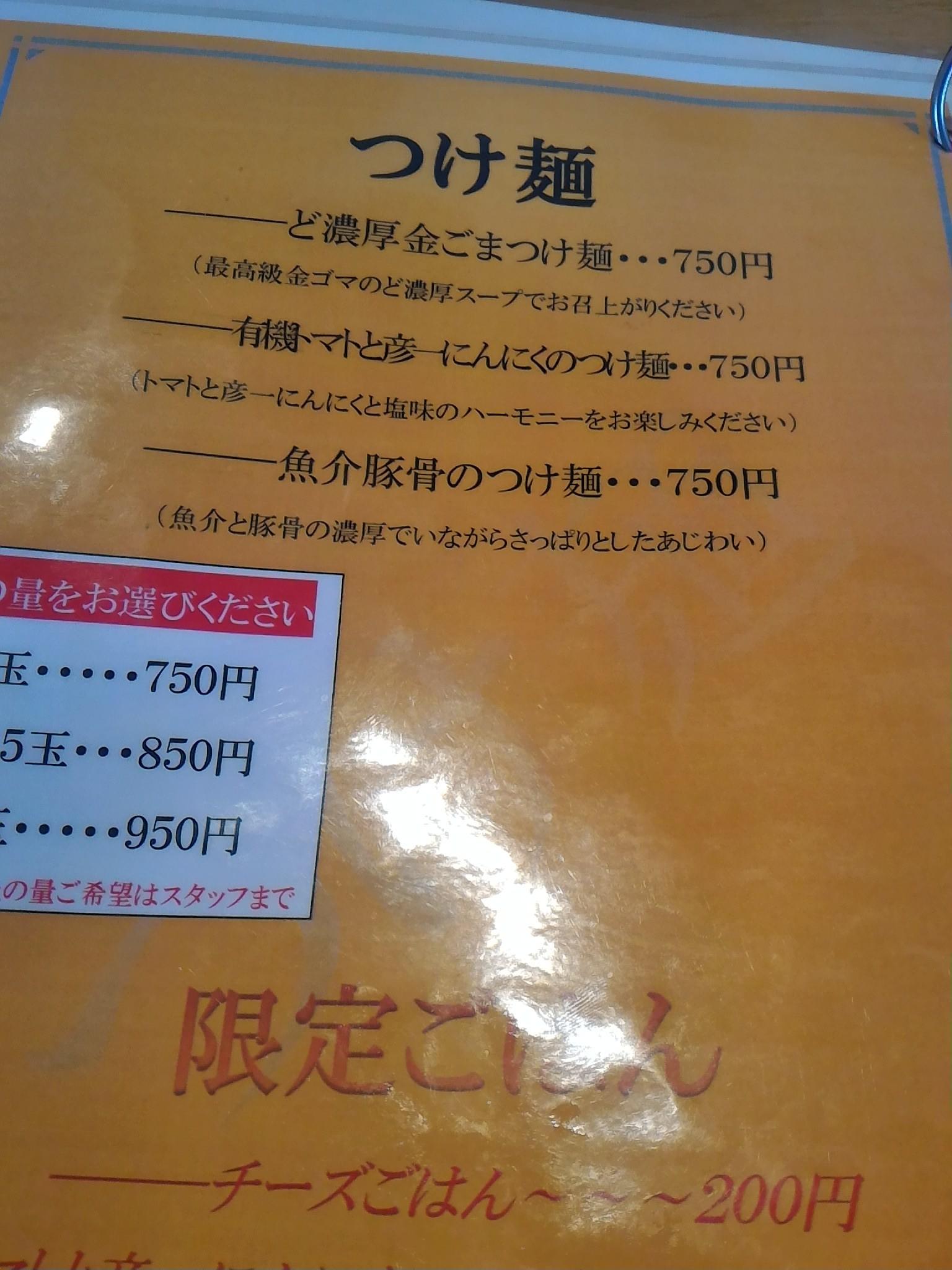 d0225149_09510485.jpg