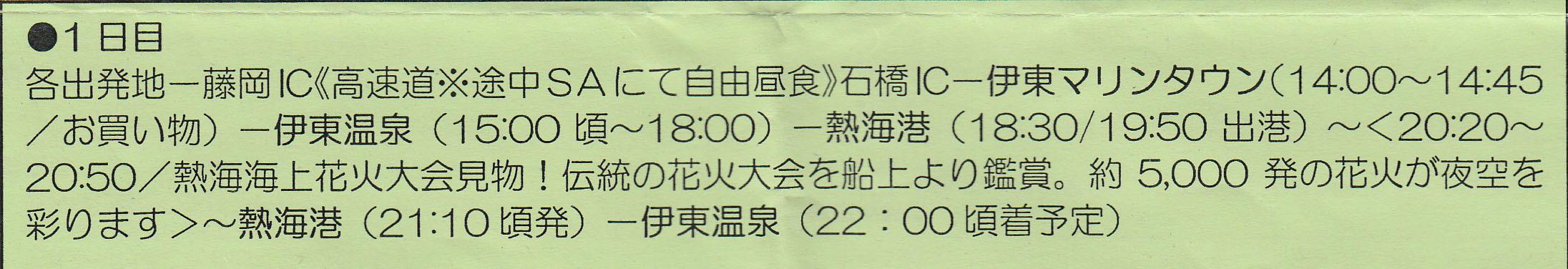 f0057152_22022354.jpg