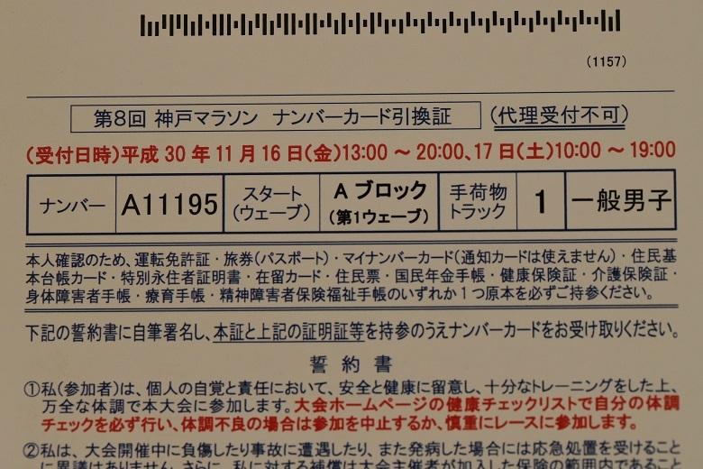 c0236857_19340369.jpg