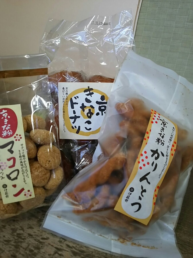 季節のお菓子_d0154957_02274246.jpg