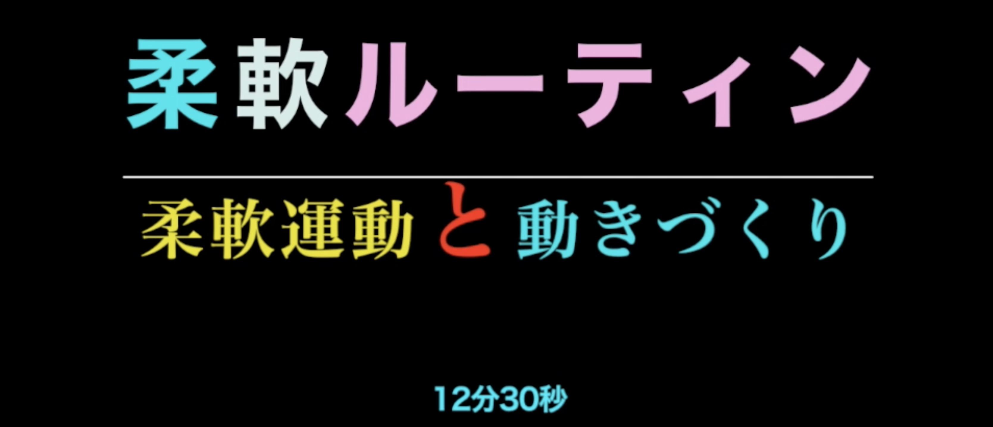 第2906話・・・バレー塾 味方_c0000970_08475598.jpg