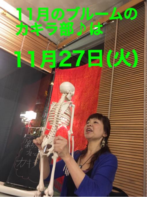 f0152875_23432243.jpg