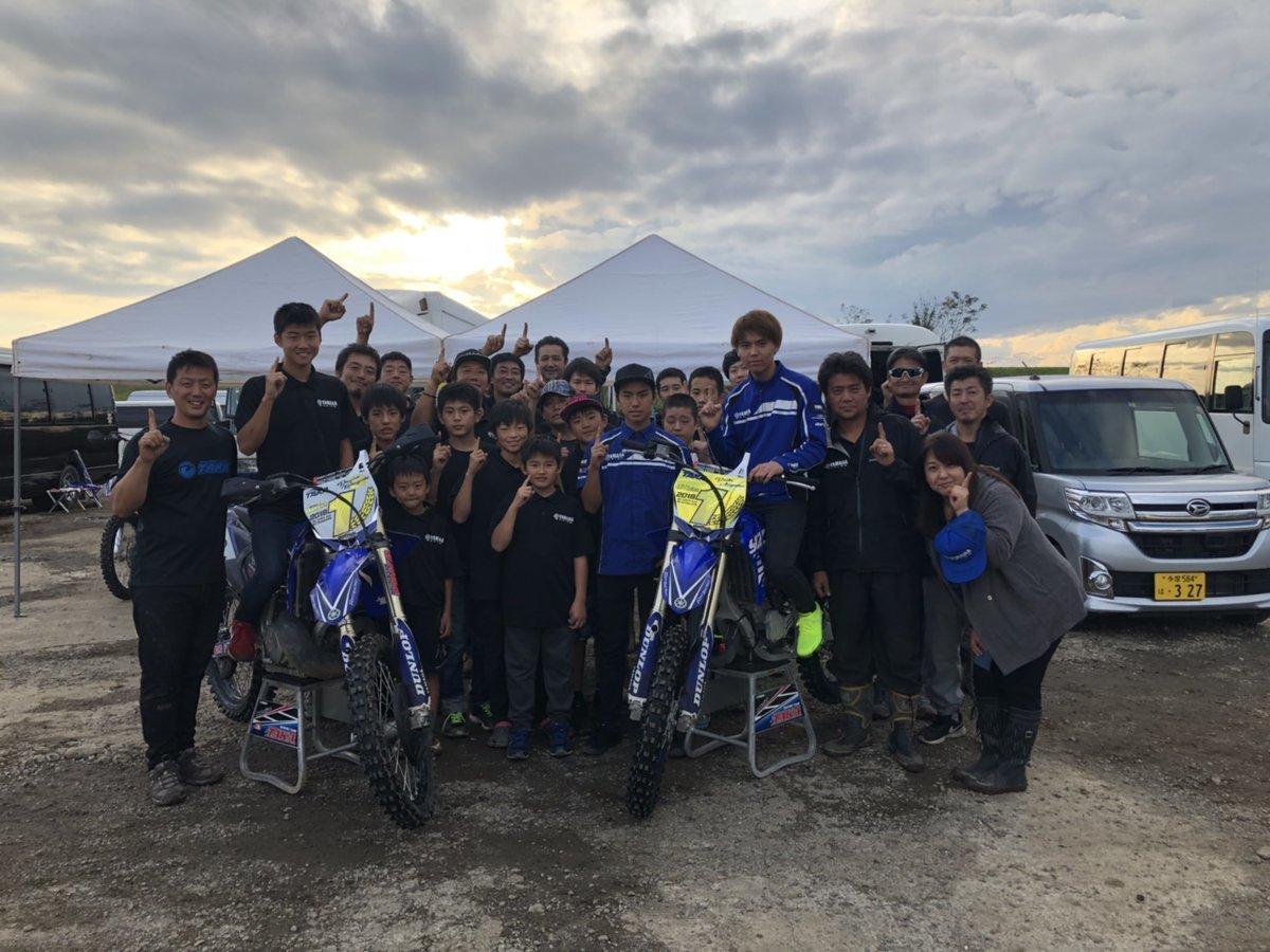 関東選手権最終戦 オフビ_f0200580_17274528.jpg