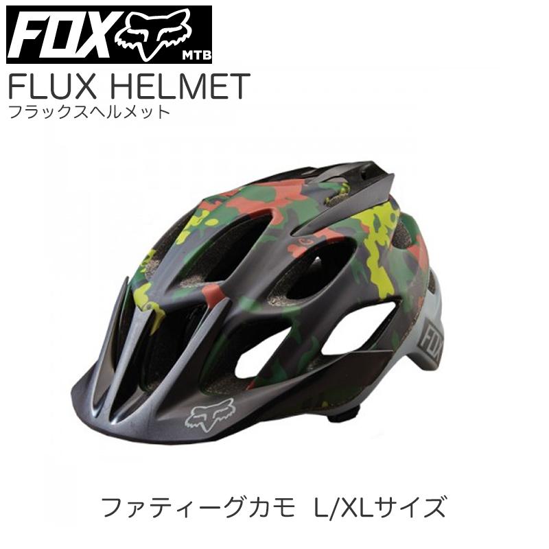 10/18 特価案内:FOXヘルメット編_b0189682_13580149.jpg