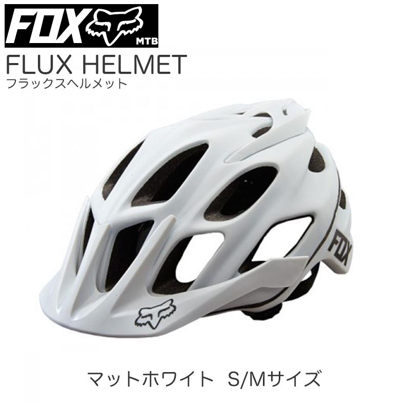 10/18 特価案内:FOXヘルメット編_b0189682_13592129.jpg