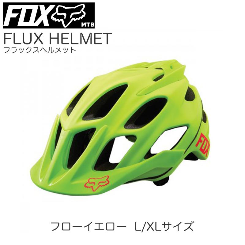 10/18 特価案内:FOXヘルメット編_b0189682_14000534.jpg