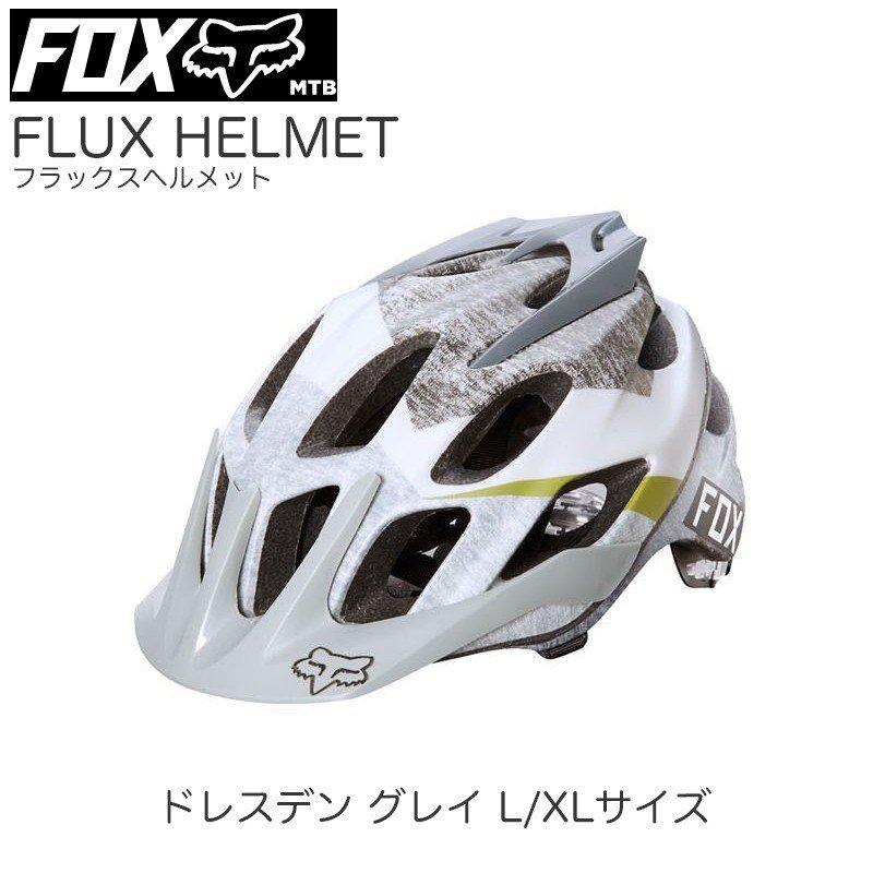10/18 特価案内:FOXヘルメット編_b0189682_14020108.jpeg