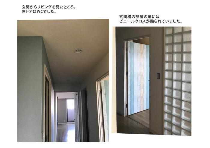 築22年のマンション フルリノベーション_f0171785_11321924.jpg