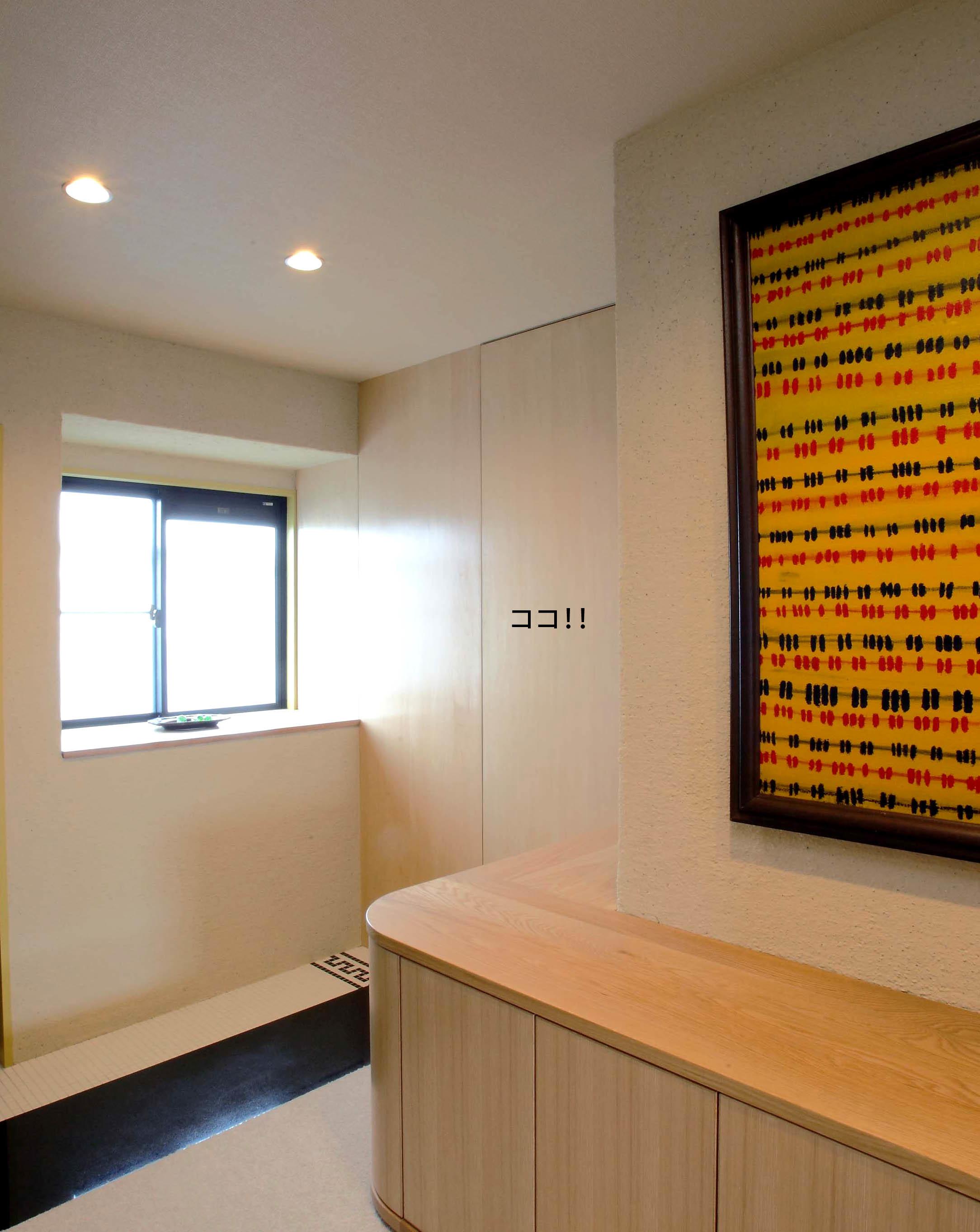 築22年のマンション フルリノベーション_f0171785_11472746.jpg