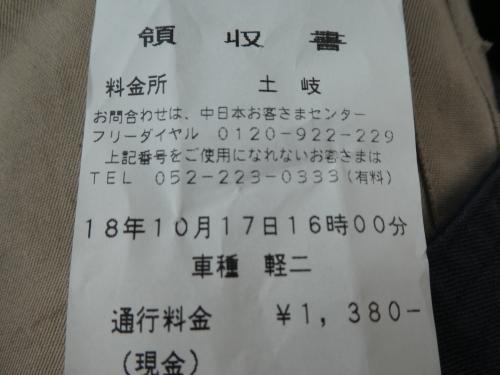 c0108198_18570366.jpg