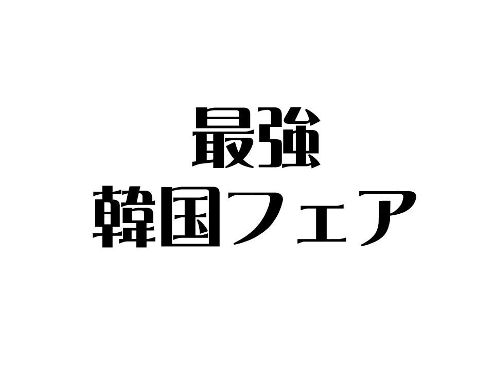 f0070004_16213512.jpg
