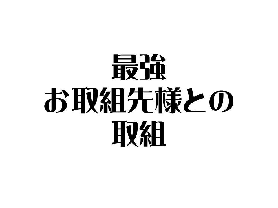 f0070004_16221246.jpg