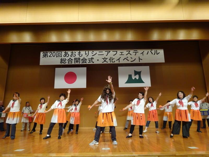 第20回あおもりシニアフェスティバル・文化イベント_d0366509_19133670.jpg