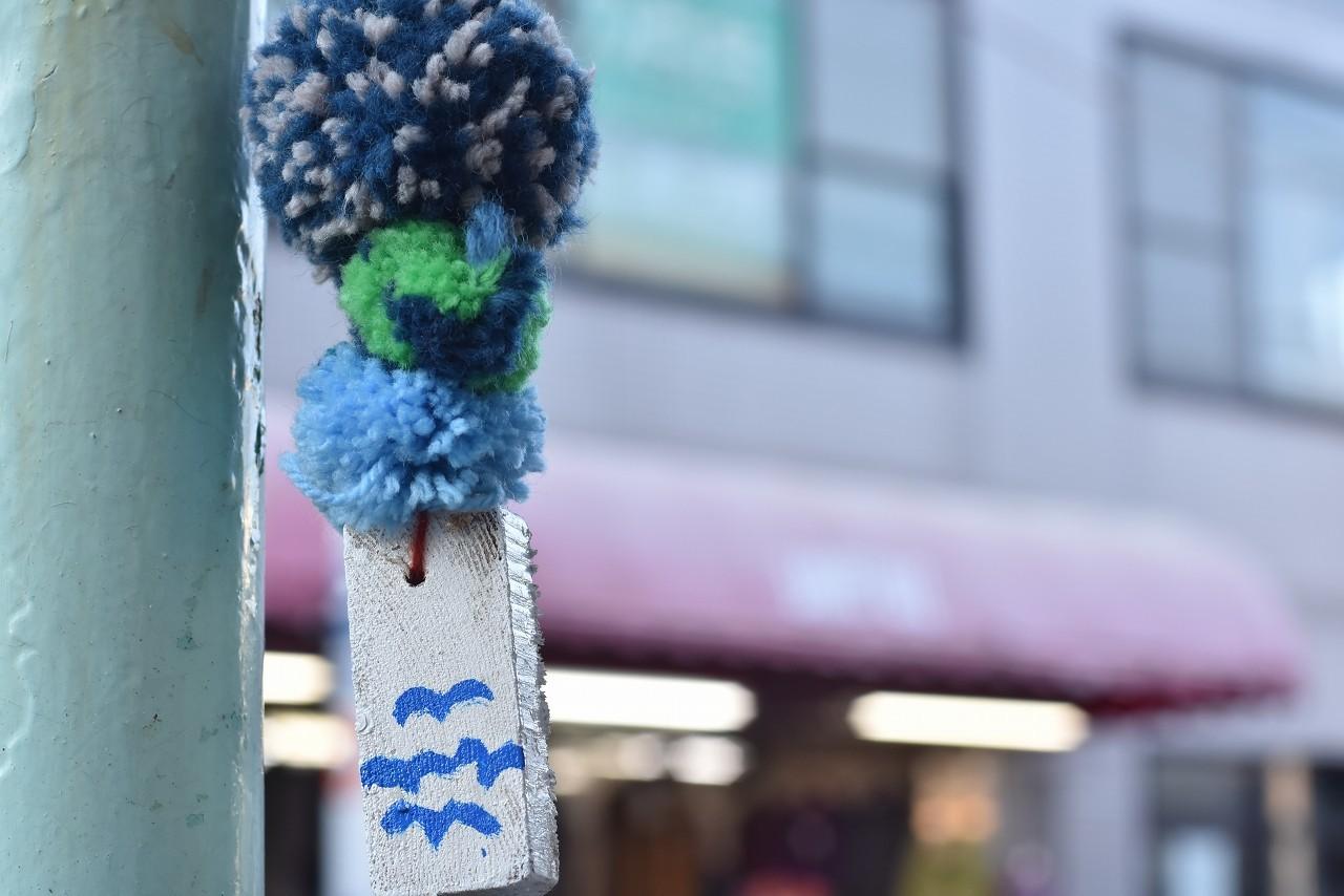 逗子アートフェスティバル 毛糸かわゆす_d0065116_20212926.jpg