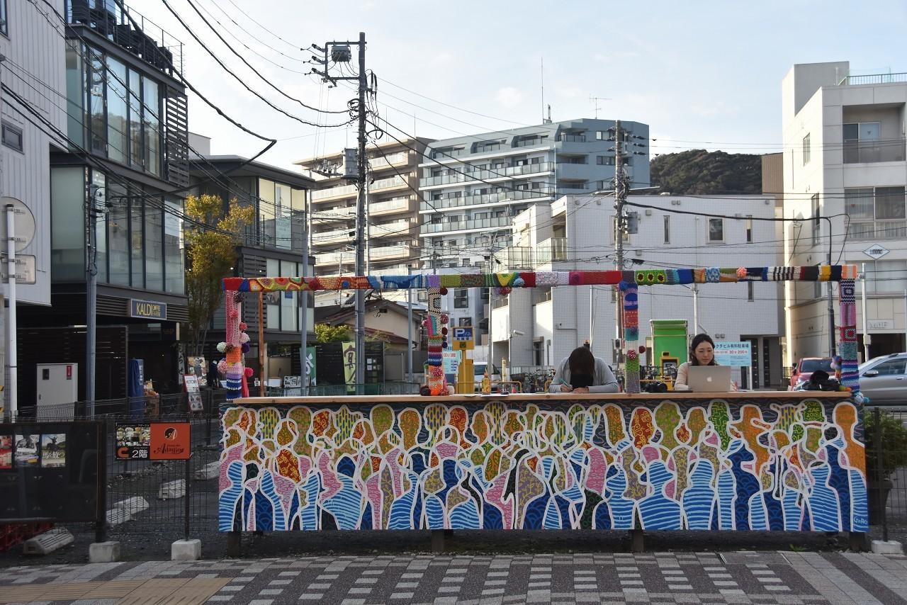 逗子アートフェスティバル 毛糸かわゆす_d0065116_20225159.jpg
