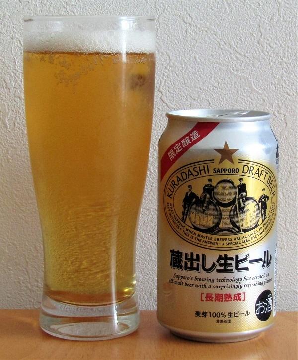 サッポロ 蔵出し生ビール2018~麦酒酔噺その933~酒が飲めるぞぉ!_b0081121_06343959.jpg