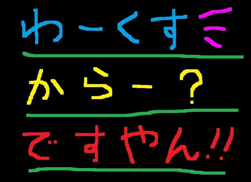 f0056935_18433777.jpg