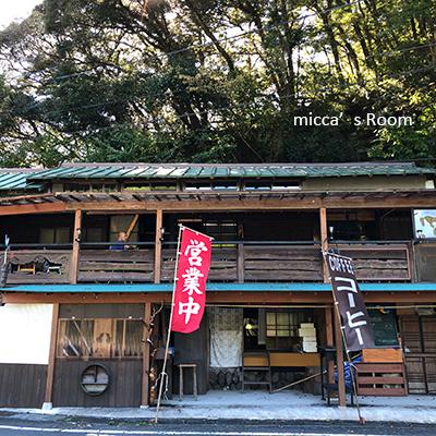 森町 月に2日だけオープンの隠れ家カフェ よし川の里きくち_b0245038_14213688.jpg