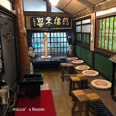 森町 月に2日だけオープンの隠れ家カフェ よし川の里きくち_b0245038_14215677.jpg