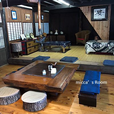 森町 月に2日だけオープンの隠れ家カフェ よし川の里きくち_b0245038_14221744.jpg