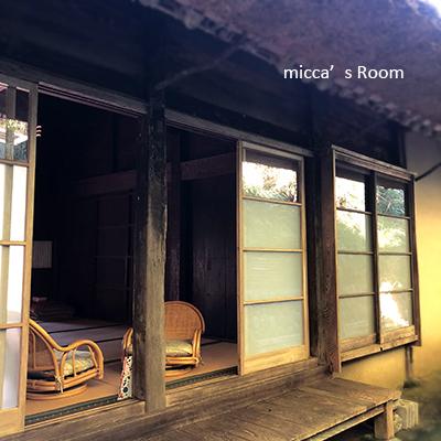森町 重要文化財友田家とかわせみ湖へドライブ_b0245038_14581266.jpg