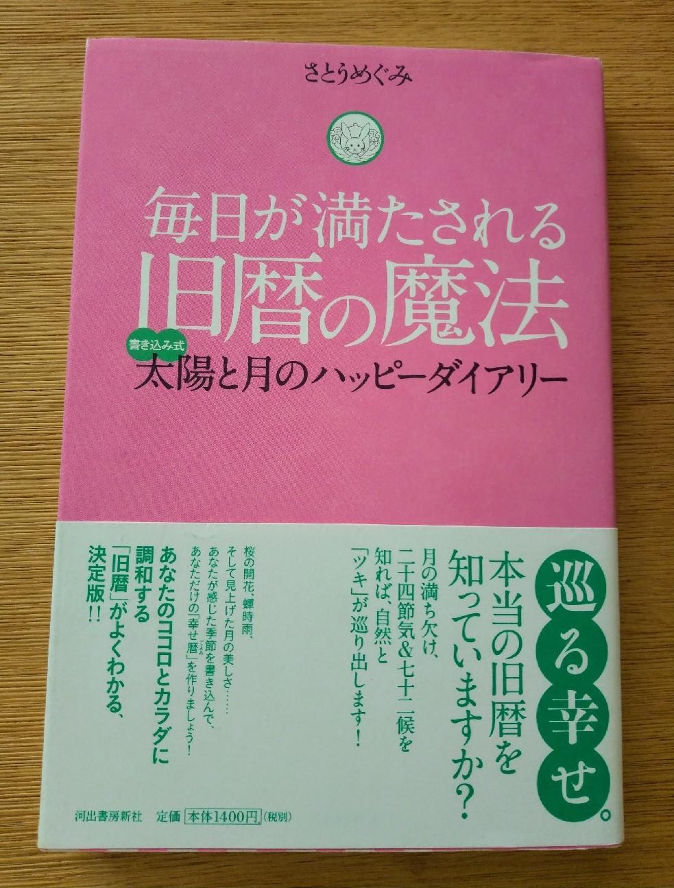f0164842_16103295.jpg