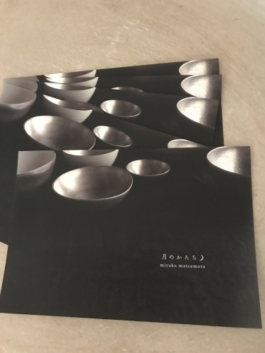 「月のかたち」exhibition_e0288544_08201208.jpg