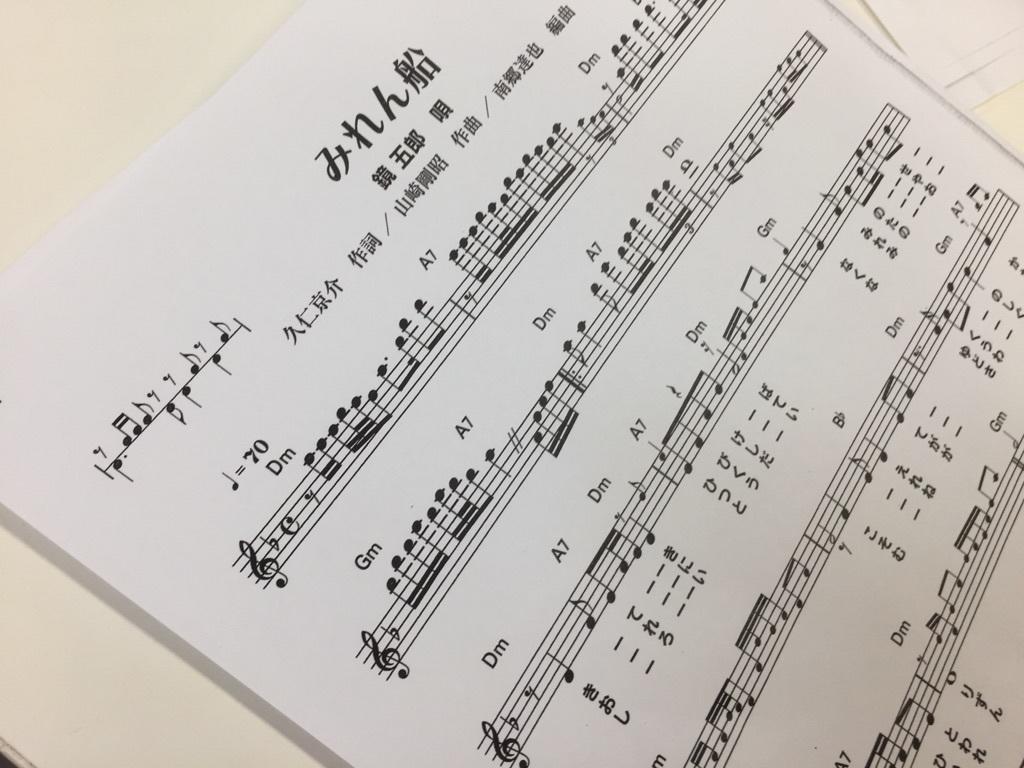 カラオケ教室_c0113948_14504079.jpg